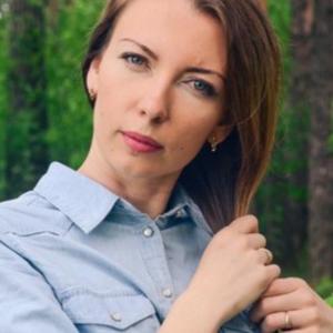 ОльгаМальцева