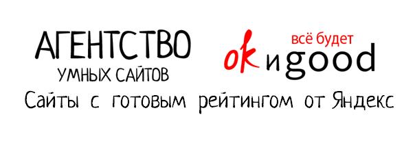 okgoodru